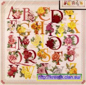 Vermillion - The rose alphabet-sampler