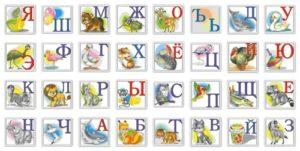 Русский алфавит детский (буквы с животными)