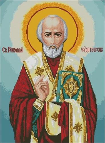 Sveti Nikolai Chudotvoretc
