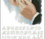 """Свадебная метрика """"Руки влюбленных"""""""