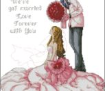 Красивая свадебная метрика