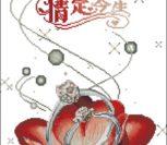 Красный цветок с кольцами