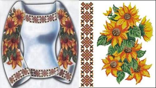 Сорчка жіноча «Квіти сонця»