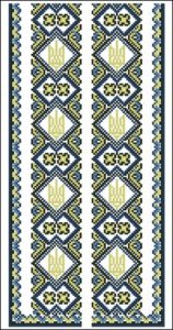 Мужская вышиванка с украинским гербом