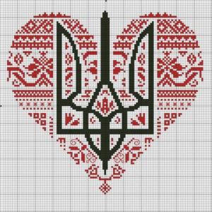 Герб України на червоному серці