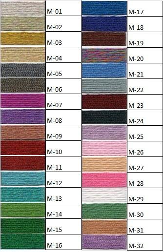 Мулине Гамма Металлик (32 цвета)