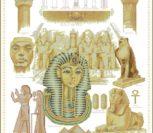 Египетский семплер