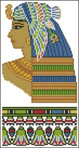 Egiptian Papirus 2