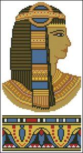 Egiptian Papirus 1