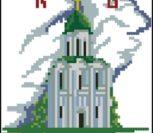 Церковь часовня ХВ