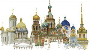 Санкт Петербург Храм Спаса на крови