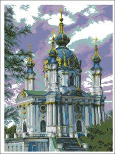 Святые места. Андреевская церковь