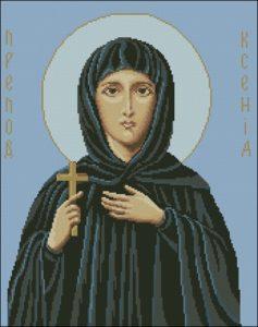 Св. Ксения