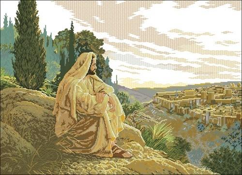 Иисус смотрит на Иерусалим