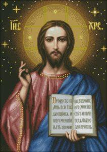 "Икона ""Благословение Христа"""