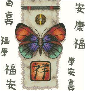 Бабочка и иероглифами 2