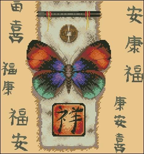Бабочка и иероглифами 3