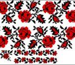 """Украинский узор """"Красные розы с черным"""""""