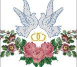 Свадебный рушник Голубки