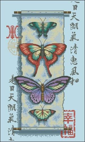 #35193 Butterfly