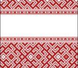 Рушник со славянским орнаментом, одноцветный