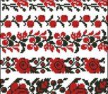 """Орнамент для рушника цветы """"Красное и черное"""""""