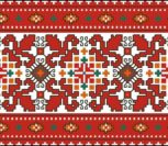 Донской орнамент вышивка крестиком