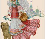 Russian Agel