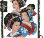 Tree geishas
