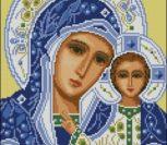 Казанская икона Божией Матери (на желтом фоне)