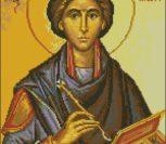 Св. Пантелеймон икона