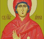 Св. Анна пророчица