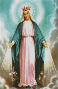 Дева Мария католическая икона