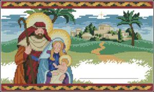 Рождество, святое семейство