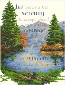Courage & serenity