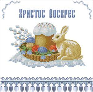 Пасхальный рушник с кроликом и пасхой
