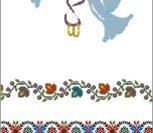 Рушник весільний (голубки і обручки)