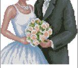 """""""Пара"""" свадебная метрика"""