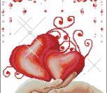 Сердца в ладонях