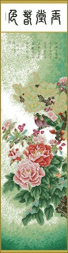 Китайская живопись павлины и пионы