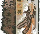 Geisha N°34686