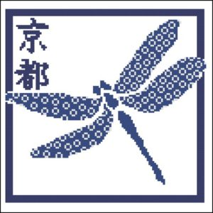 Голубая стрекоза