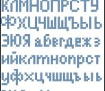 Простой русский алфавит