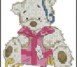 Подарок для медвежонка