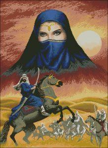Арабская магия