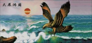 Пикирующий орел