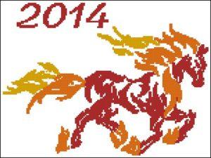 Огненная лошадь 2014