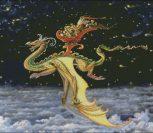 Saint Nicholas Dragon Sleig
