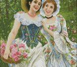 Девушки в саду