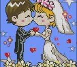 """Подушка """"Жених и невеста"""""""